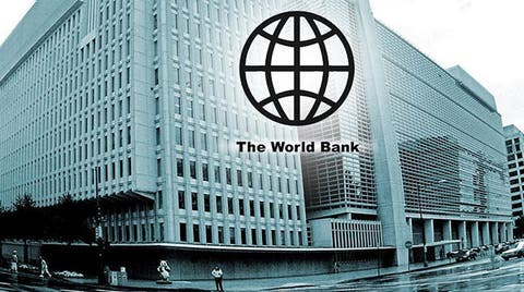 world bank wb keen to support zim land compensation efforts
